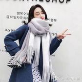 圍巾女冬季韓版百搭長款加厚披肩兩用軟妹學生針織毛線圍脖冬 理想潮社