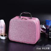 便攜化妝包大容量化妝品收納盒可愛迷你小號簡約手提箱韓版 nm3954 【Pink中大尺碼】