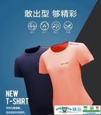 戶外速干衣男女夏季吸濕排汗健身短袖跑步休閒運動t恤