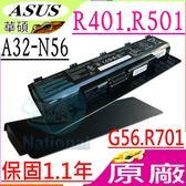 ASUS 電池(原廠)- R501VM,R501VV,R501VZ,R701,R701V, R701VB, R701VJ, R701VL,R701VZ,N56,A31-N56,A32-N56