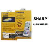 鋼化玻璃保護貼 SHARP AQUOS S2 P1 Z2 M1 螢幕保護貼 旭硝子 CITY BOSS 9H 非滿版