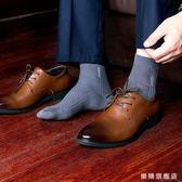 黑色男士長襪子棉質四季商務夏季薄款抗菌防臭中筒皮鞋短襪筒 耶誕交換禮物