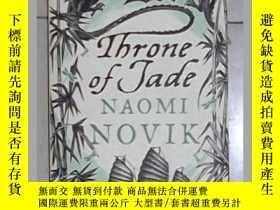 二手書博民逛書店英文原版罕見Throne of Jade by Naomi No