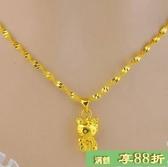 免運 鍍金項鍊 - 禮物鏤空大花鍍金吊墜不退色項鍊配墜18K黃金結婚項鍊飾品