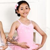 *╮寶琦華Bourdance ╭* 芭蕾舞衣☆兒童芭蕾★花仙子吊帶舞衣【BDW12B51