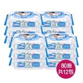 【貝恩】Baan 嬰兒保養柔濕巾 EDI無香料 80抽 (12包)