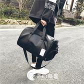 短途旅行包男出差手提包女大容量皮質旅游包行李包袋運動健身包潮-奇幻樂園