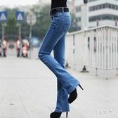高腰微喇叭褲女彈力喇叭牛仔褲韓版修身長褲顯瘦OL百搭2020年新款 FX9581 【美好時光】