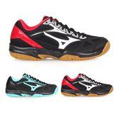 MIZUNO CYCLONE SPEED 2 女排球鞋(免運 排球 美津濃≡排汗專家≡