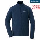 Mont-bell 日本品牌 薄刷毛半門...