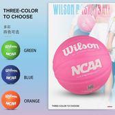 威爾勝籃球水泥地耐磨水果粉色街球男女子7號Wilson彩色學生藍球