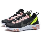 NIKE REACT ELEMENT 55 PRM 黑 粉 螢光綠 休閒鞋 慢跑 女(布魯克林) CD6964-002