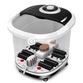 足浴盆洗腳器泡腳深桶全自動電動加熱按摩足療機浴足家用恒溫-Tmjp9