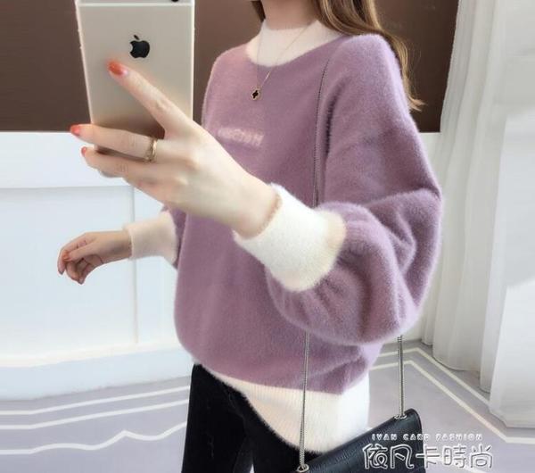 新款女生毛衣女學生韓版寬鬆百搭冬季時尚秋天衣服少女外套 依凡卡時尚