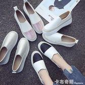 新款小白鞋鬆糕鞋女厚底樂福鞋平底單鞋休閒懶人一腳蹬女鞋潮 卡布奇諾