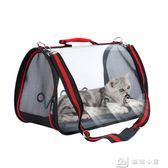 小寵當家貓咪用品寵物手提包斜背包外出便攜透明單肩背包泰迪狗包  igo 中秋節下殺
