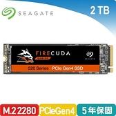Seagate希捷 火梭魚FireCuda 520 2TB M.2 2280 PCIe Gen4 固態硬碟
