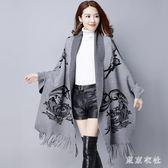 秋冬季新款女披肩外套中長款羊絨衫斗篷外套保暖毛衣 EY4984 『東京衣社』