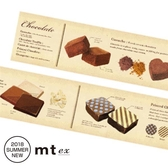圖鑑・巧克力 mt和紙膠帶【KAMOI mt】
