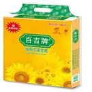 【南紡購物中心】百吉牌抽取式衛生紙120抽*10包*6袋/箱
