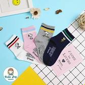 【正韓直送】韓國童襪 史努比雙條紋兒童中筒襪 長襪 棉襪 兒童襪 寶寶襪 生日禮物 哈囉喬伊 R7