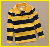 3-15歲中大童男童長袖條紋t恤純棉兒童秋裝POLO衫有領 初見居家