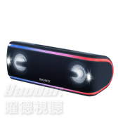 【曜德 送音源線+KKBOX30天】SONY SRS-XB41 黑 重低音防水聲光 藍芽喇叭