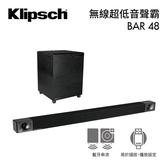(8月限定) Klipsch 古力奇 Soundbar 無線超低音 聲霸 BAR-48 公司貨