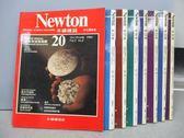 【書寶二手書T1/雜誌期刊_QFQ】牛頓_20~29期間_共8本合售_高分子材料等