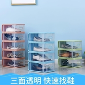 加厚塑料透明抽屜式鞋盒整理箱宿舍神器鞋櫃家用鞋子收納盒 NMS名購居家