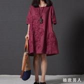 2020夏裝新款大碼女裝民族風寬鬆繡花洋裝長袖棉麻A字打底裙子 HX4615【極致男人】