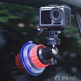 UlanziU-50GoPro運動相機大疆osmoaction汽車強力固定吸盤車載通用便 【快速出貨】