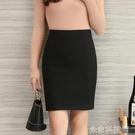 窄裙 毛呢半身裙一步裙包裙秋冬季加厚高腰顯瘦中長款包臀裙中裙職業裙 米家