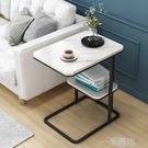 小茶几北歐簡約客廳沙發邊櫃桌子臥室創意家用鐵藝角幾可移動邊幾WD   一米陽光
