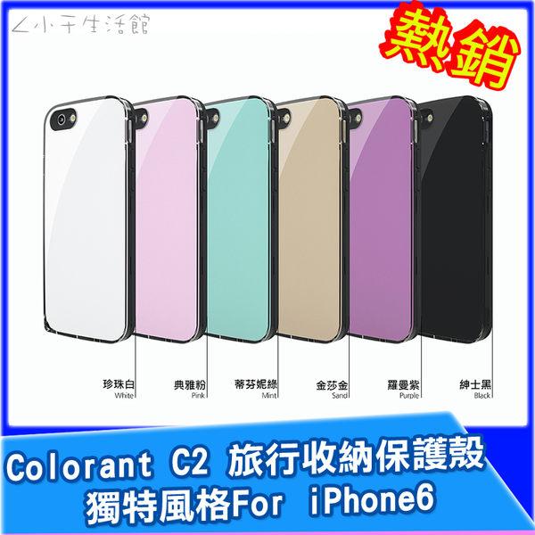 Patchworks iPhone 6 Colorant C2 旅行收納保護殼 保護套 保護殼 防摔殼手機殼