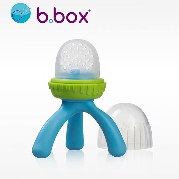 澳洲 b.box 咬咬樂(海洋藍)[衛立兒生活館]