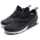Nike 慢跑鞋 Air Max 90 EZ 黑 藍 襪套式 透氣鞋面 男鞋 中筒 運動鞋【PUMP306】 AO1745-008