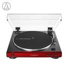 【鐵三角】全自動播放型黑膠唱盤AT-LP...