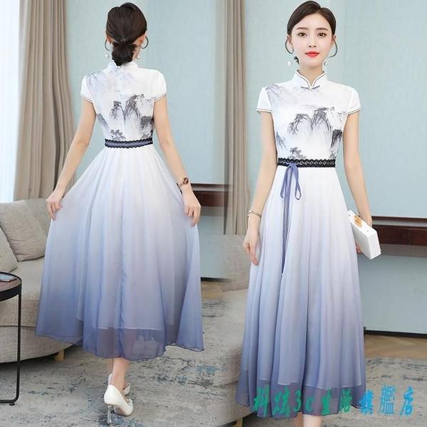 改良旗袍 2020夏季新款日常奧黛假兩件套裝連身裙洋裝漸變中國風中長款 OO12127『科炫3C』