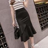 半身裙中長韓國高腰一步包臀裙春秋不規則夏彈力荷葉邊魚尾裙