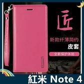Xiaomi 小米 紅米機 Note 4X/4 Hanman保護套 皮革側翻皮套 隱形磁扣 帶掛繩 支架 插卡 手機套 手機殼