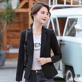 小西裝外套女韓版時尚休閒小個子短款修身西服上衣【毒家貨源】