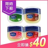 Vaseline凡士林 潤膚膏(50ml) 款式可選【小三美日】原價$49