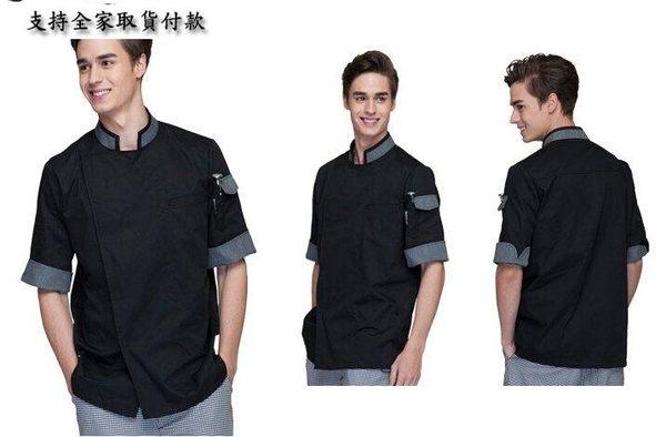 小熊居家Checked Out短袖廚師服 餐廳酒店飯店廚房服裝 廚師長廚師工作服男工作服特價