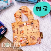 正版 迪士尼 小熊維尼 羅賓 購物袋 手提袋 購物袋 環保購物袋 附收納袋 COCOS KS180