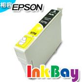 EPSON T1774相容墨水匣 No.177 (黃色) 另有T1771黑/T1772藍/T1773紅/T1774黃【適用】XP302/XP402/XP225/XP422