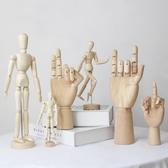 歐式木質人偶關節手生日禮物模型創意家居小擺設辦公桌裝飾品擺件 暖心生活館