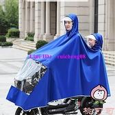 電瓶車雨衣母子雙人加大加厚摩托車女款親子兒童全身專用雨披【桃可可服飾】