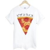 PIZZA SLICE-Japanese短袖T恤-白色 一片比薩 日文日本文青青新食物PIZZA Gildan