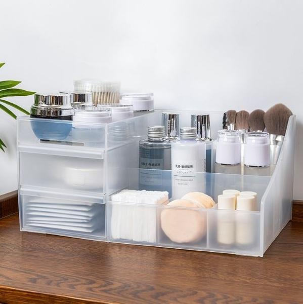 化妝收納盒 超大容量 雙抽屜 化妝刷具化妝品收納盒 大號化妝台收納 文具置物儲物盒【Z90523】